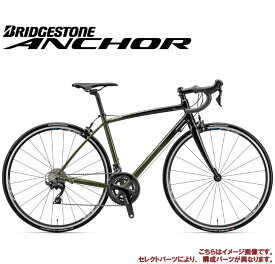 (選べる特典付)ロードバイク 2020 ANCHOR アンカー RL6 105 MODEL フォレストカーキ 105仕様 22段変速 700C アルミ (セレクトパーツ対象モデル)