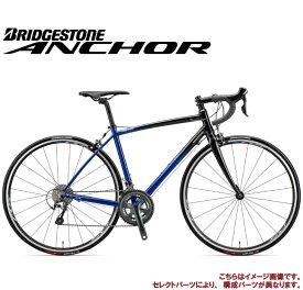 (選べる特典付)ロードバイク 2020 ANCHOR アンカー RL6 TIAGRA MODEL オーシャンネイビー ティアグラ仕様 20段変速 700C アルミ (セレクトパーツ対象モデル)