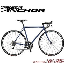 (選べる特典付)ロードバイク 2020 ANCHOR アンカー RNC3 TIAGRA MODEL オーシャンネイビー ティアグラ仕様 20段変速 700C クロモリ (セレクトパーツ対象モデル)