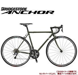 (選べる特典付)ロードバイク 2020 ANCHOR アンカー RNC3 TIAGRA MODEL フォレストカーキ ティアグラ仕様 20段変速 700C クロモリ (セレクトパーツ対象モデル)