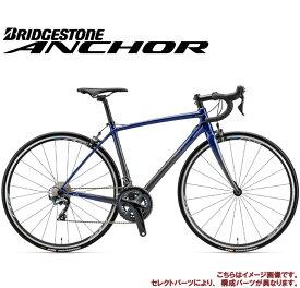 (選べる特典付)ロードバイク 2020 ANCHOR アンカー RL8 ULTEGRA MODEL オーシャンネイビー アルテグラ仕様 22段変速 700C カーボン (セレクトパーツ対象モデル)