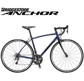 (選べる特典付)ロードバイク 2020 ANCHOR アンカー RL3 DROP TIAGRA MODEL RL3ドロップ ティアグラ仕様 オーシャンネイビー 20段変速 700C アルミ