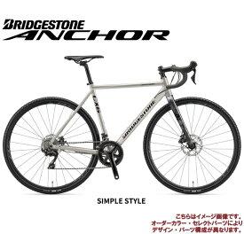 (選べる特典付)シクロクロス ロードバイク 2020 ANCHOR アンカー CX6D 105 MODEL SIMPLE STYLE 105仕様 22段変速 700C アルミ(カラーオーダー・セレクトパーツ)