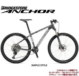 (選べる特典付)マウンテンバイク 2020 ANCHOR アンカー XR9 SLX MODEL SIMPLE STYLE SLX仕様 12段変速 27.5インチホイール カーボン MTB (カラーオーダー対象)