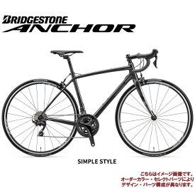 (選べる特典付)ロードバイク 2020 ANCHOR アンカー RL8 105 MODEL SIMPLE STYLE 105仕様 22段変速 700C カーボン (カラーオーダー・セレクトパーツ対象)