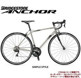 (選べる特典付)ロードバイク 2020 ANCHOR アンカー RL6 105 MODEL SIMPLE STYLE 105仕様 22段変速 700C アルミ (カラーオーダー・セレクトパーツ対象)