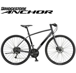 クロスバイク 2021 ANCHOR アンカー RL1 HYDRAULIC DISC 油圧式ディスクブレーキモデル ストーングレー 24段変速 700C アルミ
