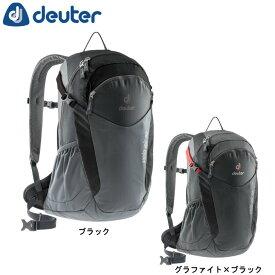 deuter ドイター VELO AIR 20 ベロエアー20 バックパック 20L (D6209120)