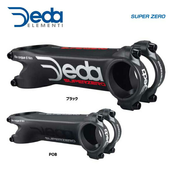 (Deda)デダ STEM ステム SUPER ZERO スーパーゼロ Ф31.7mm