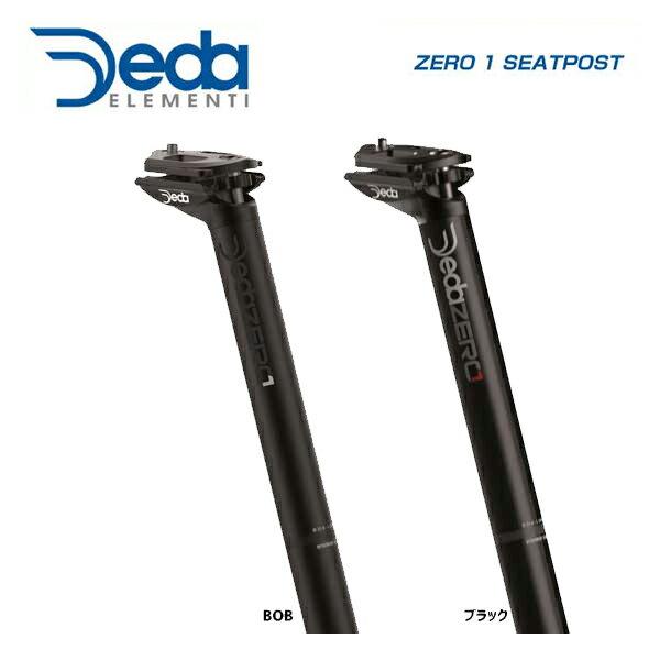 (DEDA)デダ SEATPOST シートポスト ZERO 1 SEATPOST ゼロ1シートポスト Ф27.2,31.6mm SB20