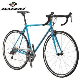(選べる特典付き!)ロードバイク 2020 BASSO バッソ VIPER CLARIS ヴァイパー クラリス エメラルドグリーン SHIMANO R2000 2×8SP REYNOLDS社製クロモリ