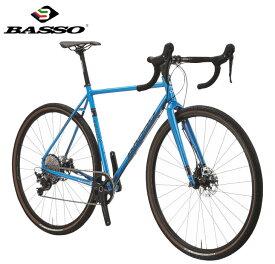 (選べる特典付!)グラベル ロードバイク 2020 BASSO バッソ TERRA テラ SKY BLUE SHIMANO GRX 600 11段変速 クロモリ