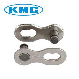 (送料無料) KMC ケーエムシー CHAIN チェーン CL566RCP40 9S用 ミッシングリンクセット シルバー (40個入)