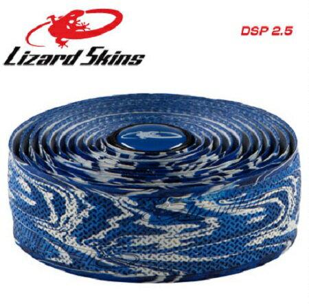 (Lizard Skins)リザードスキン BAR TAPE バーテープ DSP 2.5 Camo ブルー(696260037407)