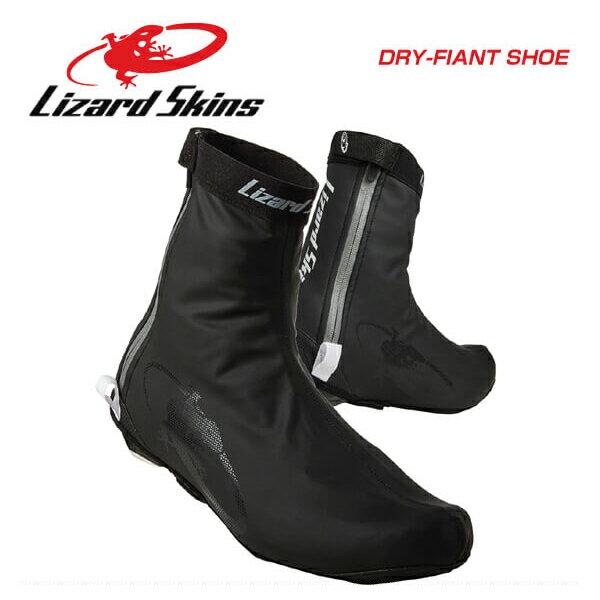 (Lizard Skins)リザードスキン SHOESCOVER シューズカバー DRY-FIANT SHOE カバー