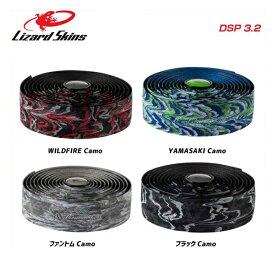 (Lizard Skins)リザードスキン BAR TAPE バーテープ DSP 3.2 Camo