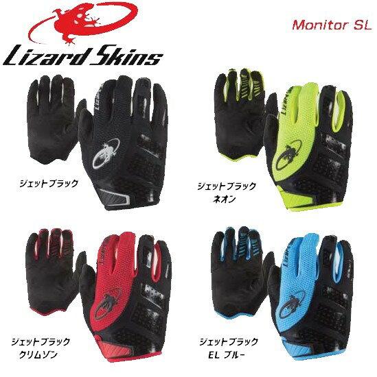 (在庫一掃セール)(Lizard Skins)リザードスキン グローブ Monitor SL モニターSL Sサイズ