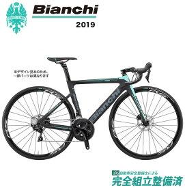 ロードバイク 2019年 BIANCHI ビアンキ ARIA DISC 105 アリア ディスク 105 Matt Black/CK16