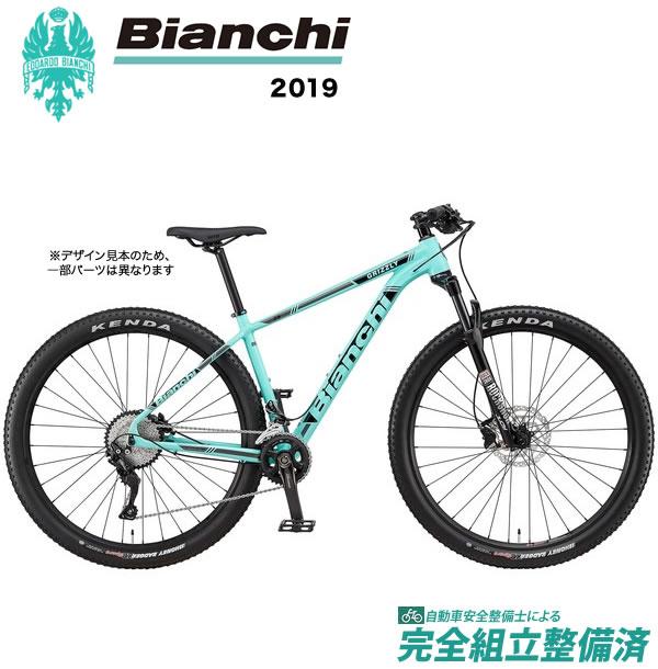 (送料無料)マウンテンバイク 2019年モデル BIANCHI ビアンキ Grizzly 9.1 グリズリー 9.1 CK16