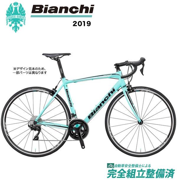 ロードバイク 2019年 BIANCHI ビアンキ IMPULSO 105 インプルソ 105 CK16