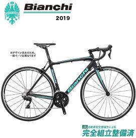 ロードバイク 2019年 BIANCHI ビアンキ IMPULSO 105 インプルソ 105 Matt Black/CK16