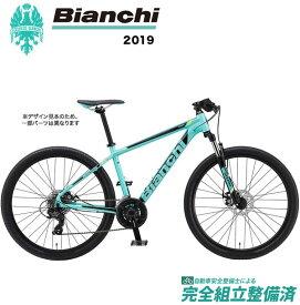 マウンテンバイク 2019年 BIANCHI ビアンキ MAGMA27.1 マグマ 27.1 CK16/Black/Yellow
