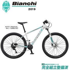 マウンテンバイク 2019年 BIANCHI ビアンキ MAGMA27.1 マグマ 27.1 White