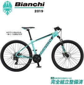 マウンテンバイク 2019年 BIANCHI ビアンキ MAGMA27.2 マグマ 27.2 CK16/Black/Yellow