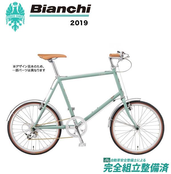 小径車 2019年 BIANCHI ビアンキ MINIVELO10 ミニベロ10 Celeste Classico
