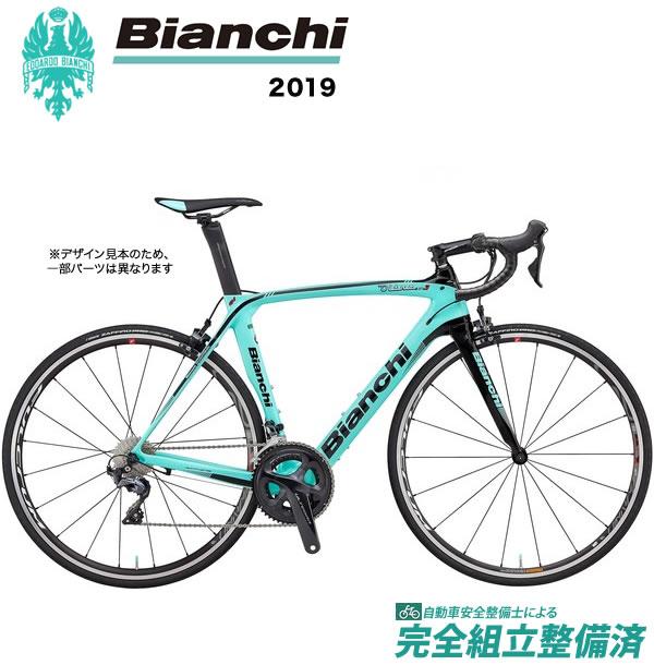 ロードバイク 2019年モデル BIANCHI ビアンキ OLTRE XR3 オルトレ XR3 Shimano 105 Caliper Brake CK16