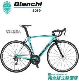 ロードバイク 2019年 BIANCHI ビアンキ OLTRE XR3 オルトレ XR3 Shimano Ultegra Caliper Brake CK16