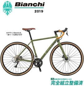 ロードバイク 2019年 BIANCHI ビアンキ ORSO オルソ Matt Military Green