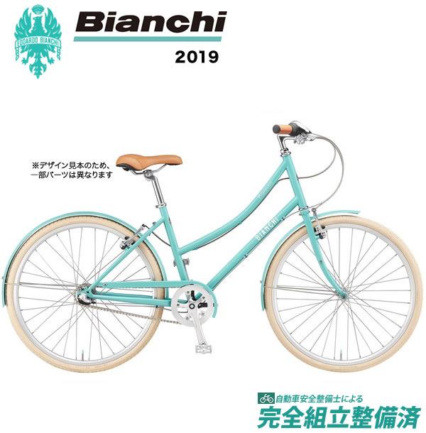 シティサイクル 2019年 BIANCHI ビアンキ PRIMAVERA26 プリマヴェーラ26 Celeste