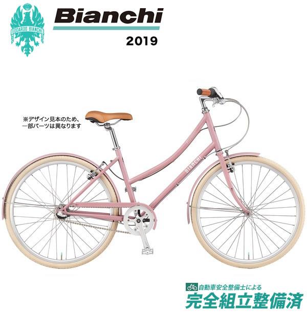 シティサイクル 2019年 BIANCHI ビアンキ PRIMAVERA26 プリマヴェーラ26 Light Russet