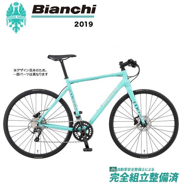 クロスバイク 2019年モデル BIANCHI ビアンキ ROMA1 Disc ローマ1 Disc Matt CK16