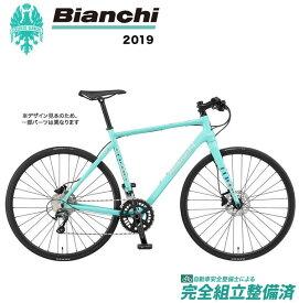 (ご予約承り中 7月入荷予定)クロスバイク 2019年 BIANCHI ビアンキ ROMA1 Disc ローマ1 Disc Matt CK16