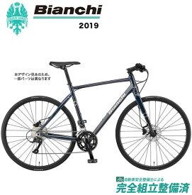 (予約受付中 7月予定)クロスバイク 2019年 BIANCHI ビアンキ ROMA2 Disc ローマ2 Disc METAL LOOK