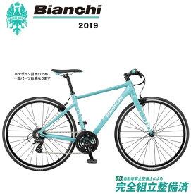 クロスバイク 2019年 BIANCHI ビアンキ ROMA4 ローマ4 Celeste