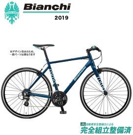 クロスバイク 2019年 BIANCHI ビアンキ ROMA4 ローマ4 Navy Bule