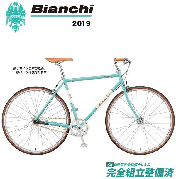 クロスバイク 2019年 BIANCHI ビアンキ VIA BRERA ヴィアブレラ Celeste
