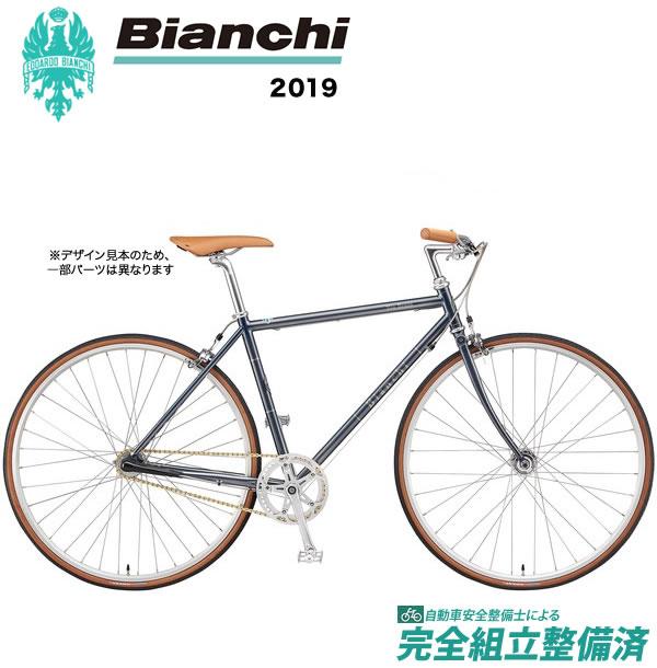 クロスバイク 2019年 BIANCHI ビアンキ VIA BRERA ヴィアブレラ Chrome
