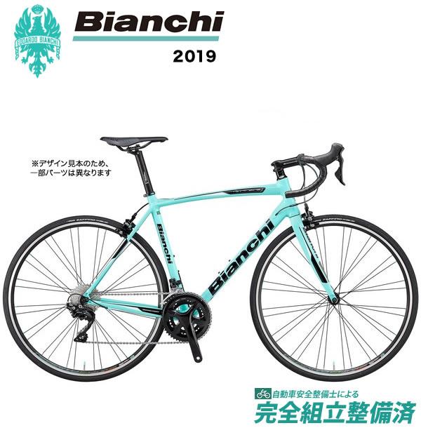 ロードバイク 2019年 BIANCHI ビアンキ VIA NIRONE 7 105 ビア ニローネ7 105 CK16