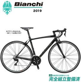 ロードバイク 2019年 BIANCHI ビアンキ VIA NIRONE 7 105 ビア ニローネ7 105 Matt Black/Black