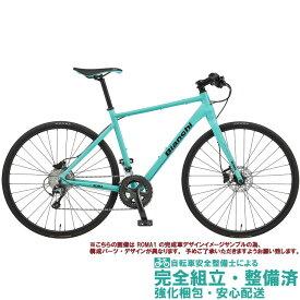 クロスバイク 2020 BIANCHI ビアンキ ROMA 3 DISC ローマ3ディスク CK16 14段変速 SHIMANO 2 X 7 SP 700C 油圧ディスクブレーキ (ペダル標準装備)