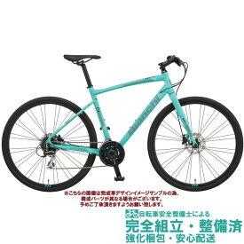クロスバイク 2020 BIANCHI ビアンキ C・SPORT 2 Cスポーツ2 CK16/BLACK-WHITE FULL MATT(C1) 24段変速 700C 油圧ディスクブレーキ仕様 (ペダル標準装備)