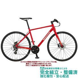 クロスバイク 2020 BIANCHI ビアンキ ROMA 3 DISC ローマ3ディスク レッド 14段変速 SHIMANO 2 X 7 SP 700C 油圧ディスクブレーキ (ペダル標準装備)