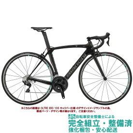 ロードバイク 2020 BIANCHI ビアンキ OLTRE XR3 DISC SHIMANO 105 オルトレXR3ディスク シマノ105 BLACK/GRAPHITE FULL GLOSSY(2R) 2×11SP カーボン