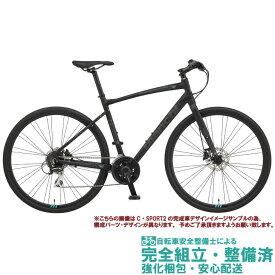 クロスバイク 2020 BIANCHI ビアンキ C・SPORT 1 Cスポーツ1 BLACK/ GRAPHーCK16 FULL MATT(KW) 24段変速 700C Vブレーキ仕様 (ペダル標準装備)