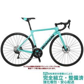ロードバイク 2020 BIANCHI ビアンキ SPRINT DISC SHIMANO 105 スプリントディスク 105 CK16/BLACK FULL GLOSSY(1D) 油圧ディスクブレーキ仕様 2×11SP カーボン