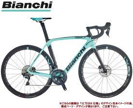 ロードバイク 2021 BIANCHI ビアンキ OLTRE XR3 DISC SHIMANO 105 オルトレXR3 ディスク シマノ 105 CK16(5K) CARBON